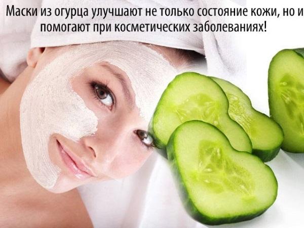 Сухая кожа тела. Причины и лечение. Витамины, народные средства, кремы, маски, диета