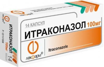 Ушные капли с антибиотиком и противогрибковым средством. Список, цены