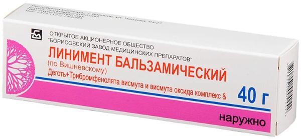 Халязион верхнего/нижнего века у взрослых. Лечение, признаки. Народные средства, лекарства, лазерное удаление