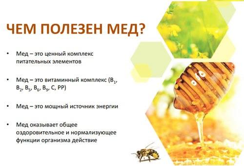 Лечение суставов народными средствами, препаратами. Метод Дикуля, Бубновского, Мясникова, Гитта, Неумывакина