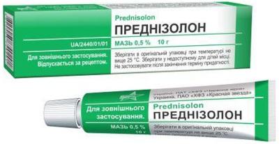 Как лечить обветренные губы в домашних условиях. Мази, народные средства, домашние рецепты