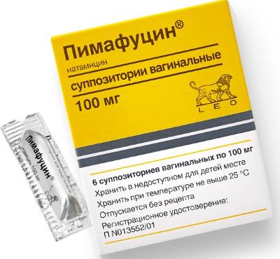 Противогрибковые таблетки при молочнице, кандидозе. Список, цены, применение