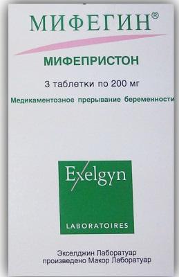 Таблетки для вызывания месячных при задержке, беременности. Названия без рецептов, цены, как принимать