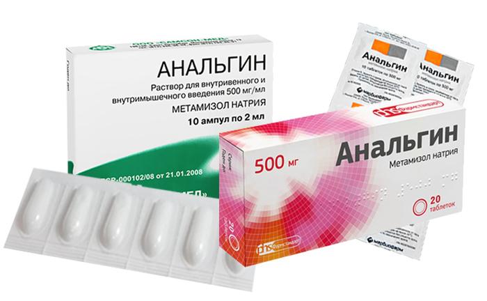 Эффективные народные и аптечные средства от цистита у женщин. Названия, цены, как применять