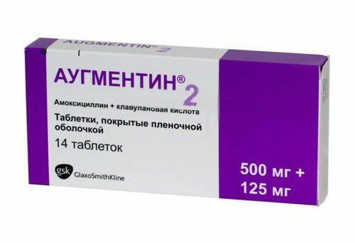 Лечение фурункулов домашними средствам thumbnail