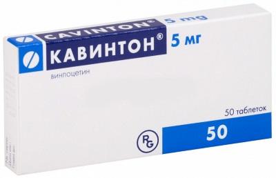 Препараты для улучшения мозгового кровообращения и улучшения памяти
