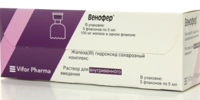 Препараты железа при низком гемоглобине у взрослых. Список, цены, отзывы