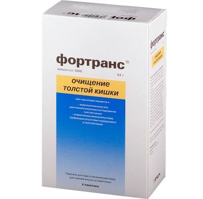 Таблетки от запора быстродействующие, эффективные, недорогие для пожилых людей
