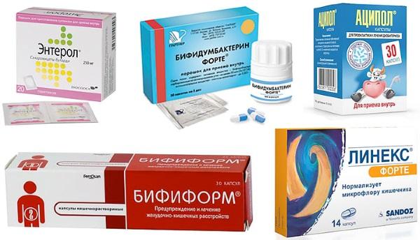 Воспаление кишечника. Симптомы и лечение. Народные средства, препараты, диета