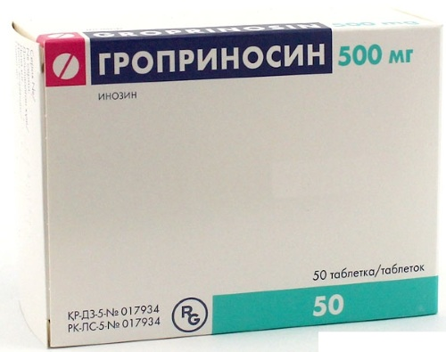 Контагиозный моллюск. Фото, причины, симптомы и лечение у женщин