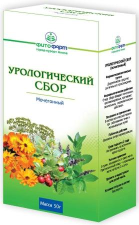 Мочегонные средства кроме таблеток при отеках ног у пожилых. Травы, продукты питания