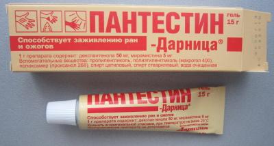 Д-Пантенол (D-Panthenol). Инструкция по применению крема, цена, аналоги, отзывы