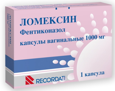 Флуомизин. Инструкция по применению, цена, аналоги, отзывы
