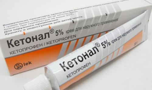 Применение уколов таблеток и мази Кетонал от боли