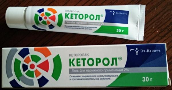 Кеторол гель для наружного применения 30 г купить по цене 250,0 руб в интернет-аптеке в Москве – лекарства в наличии, стоимость Кеторол
