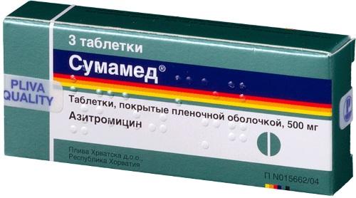 Лекарства от ларингита у взрослых. Препараты, спрей, антибиотики, народные средства