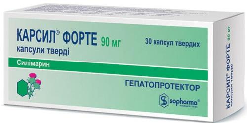Лекарства для чистки печени, желчного пузыря, поджелудочной. Названия, цены