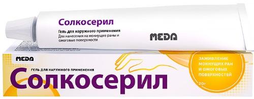 Мази для заживления и лечения открытых ран, мокнущих, гнойных ссадин, порезов, послеоперационных швов