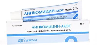 Мази для заживления ран и ссадин для детей на лице, с антибиотиком. Цены, отзывы
