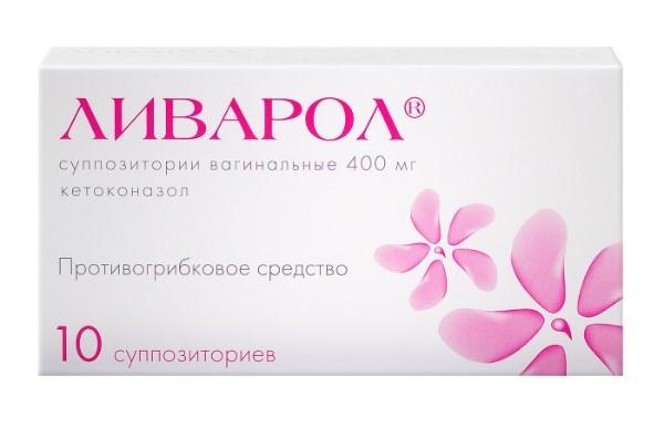 Недорогие средства от молочницы для женщин. Эффективные аптечные и народные