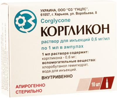 Сердечные гликозиды препараты. Механизм действия, классификация, фармакология