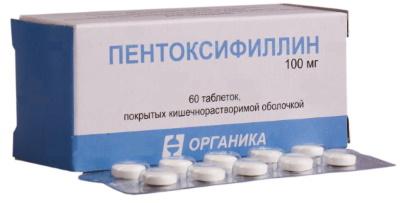 Сосудорасширяющие препараты для сосудов головы и шеи. Народные средства, таблетки, уколы
