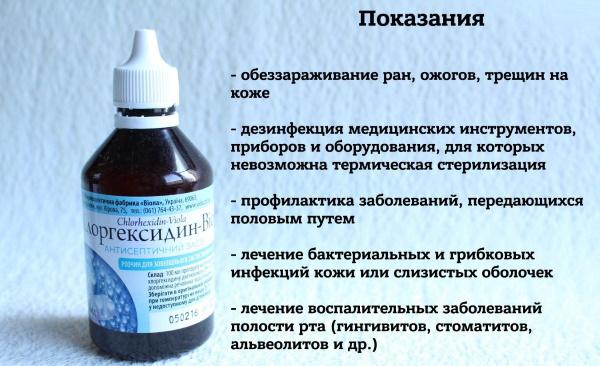 Назофарингит у детей. Симптомы и лечение, что это такое