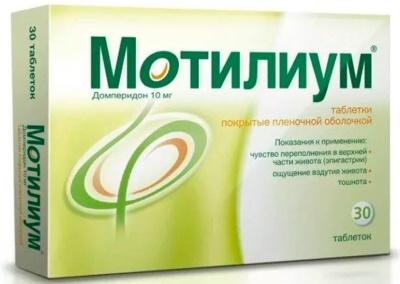 Средства от вздутия живота и газообразования у взрослых. Лекарства из аптеки и народные рецепты