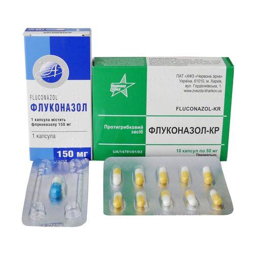 Эффективные таблетки от лишая на теле взрослого и ребенка. Цены, отзывы