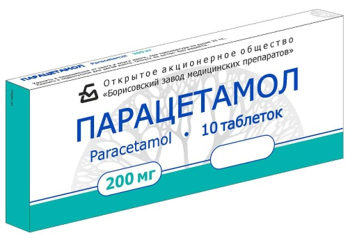 Таблетки при менструационных болях. Лучшие, для подростков. Список, названия