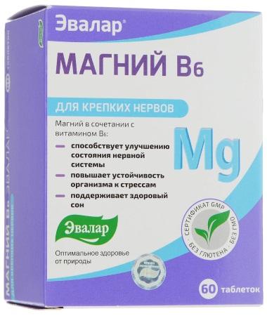 Укрепление сосудов и капилляров народными средствами и медикаментами, питанием