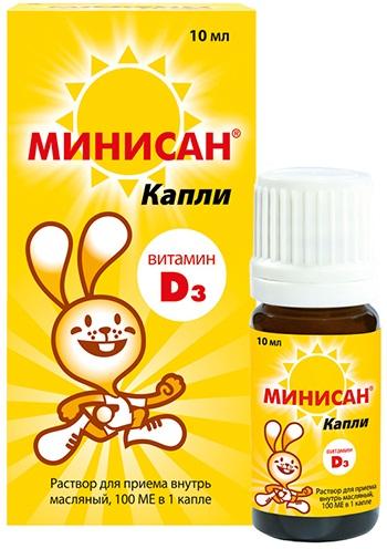 Витамин Д в каплях взрослым. Названия, цены, как принимать