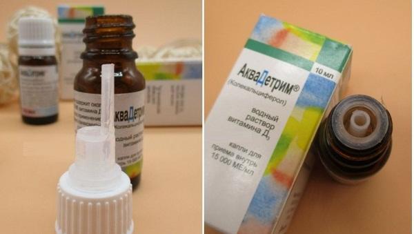 Витамин д показания к применению взрослым