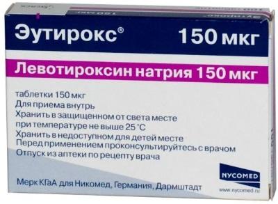 Гипотиреоз. Симптомы у женщин в менопаузе, при беременности. Лечение, последствия, рекомендации