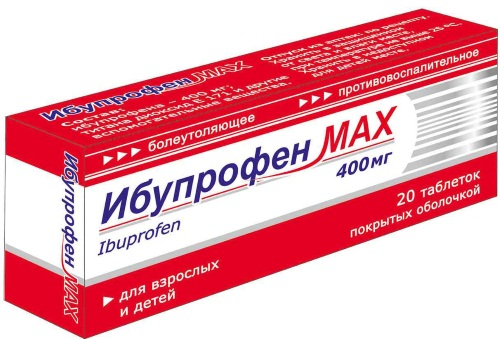 Хронический фарингит. Симптомы и лечение у взрослых, препараты, народные средства