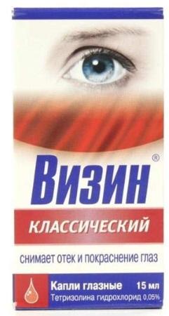 Капли для глаз для улучшения зрения при близорукости/дальнозоркости. Список, цены