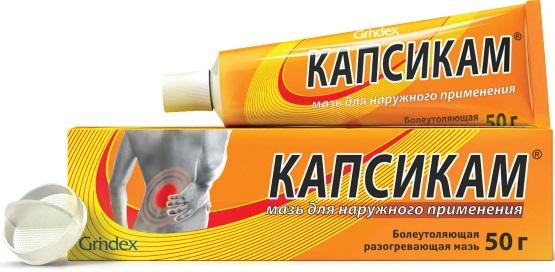 Капсикам мазь 50 г цена 370 руб в Москве, купить Капсикам мазь 50 г инструкция по применению, отзывы в интернет аптеке