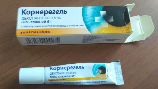 Корнерегель – инструкция по применению глазного геля, цена, аналоги