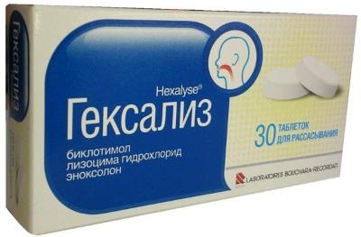 Лекарства от горла недорогие но эффективные для детей и взрослых. Цены, отзывы
