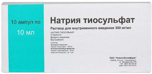 Очистка печени лекарственными препаратами. Какие лучше, цены, отзывы