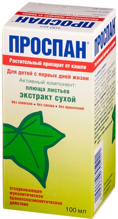 Отхаркивающие средства для выведения мокроты у взрослых: народные рецепты, ингаляции, сиропы