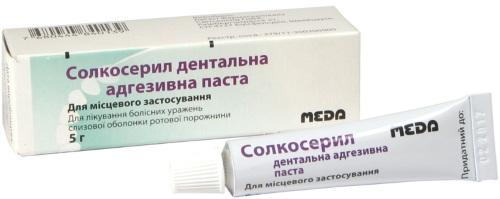 Средства от стоматита во рту у взрослых народные, лекарства, мази, масла