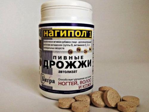 Таблетки и витамины для аппетита взрослому. Список лучших, как принимать, отзывы