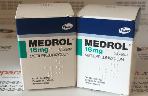 Лекарства от крапивницы у взрослых: мази, таблетки, лекарства в уколах. Список лучших