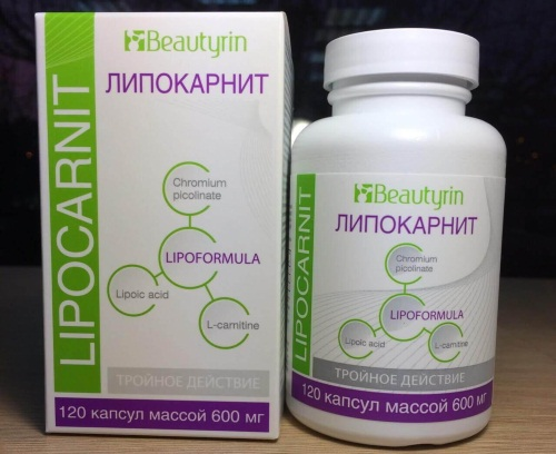 Липокарнит для похудения. Инструкция по применению капсул, цена, аналоги, отзывы