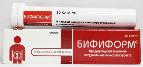 Средства от диареи быстрого действия: народные рецепты, препараты в аптеке