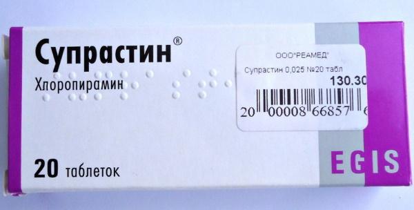 Антигистаминные препараты для детей, новорожденных. Список нового поколения