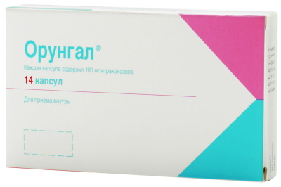 Флуконазол и аналогичные ему импортные препараты, не вызывающие аллергию