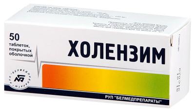 Гепапротекторные препараты для печени. Перечень, список, цены, отзывы