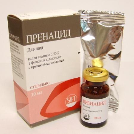 Капли для глаз противовоспалительные: антисептические, антибактериальные, обезболивающие. Список